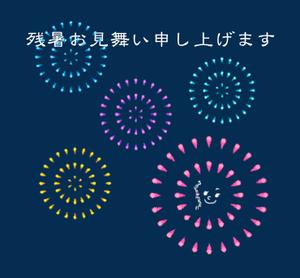 スクリーンショット 2015-08-11 22.58.18.png