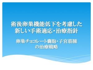 スライド01.jpg