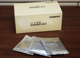 DAAC-01.jpg