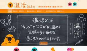スクリーンショット 2015-09-28 19.50.02.png